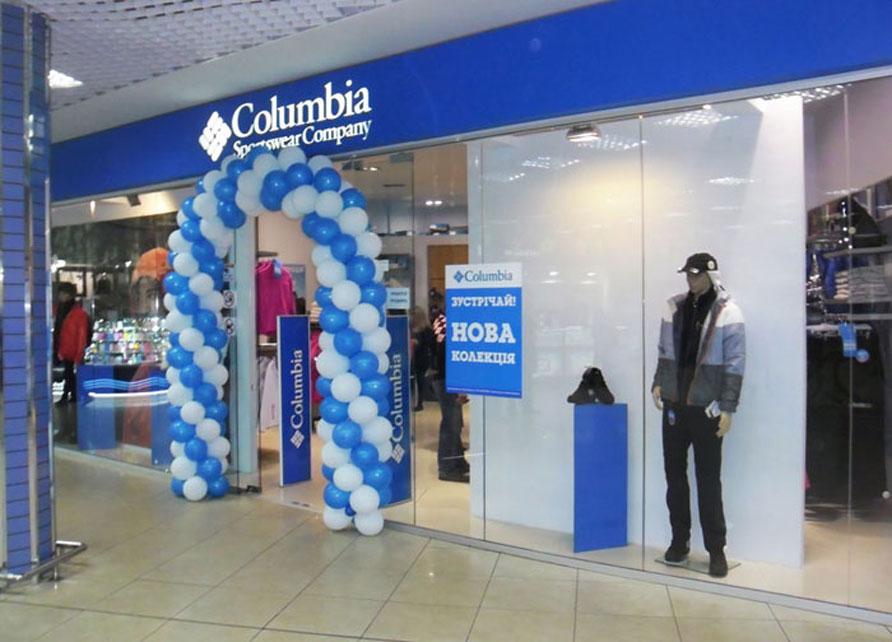 ТРЦ Днiпро Плаза   Магазини та розваги   Columbia 8121632bb7689